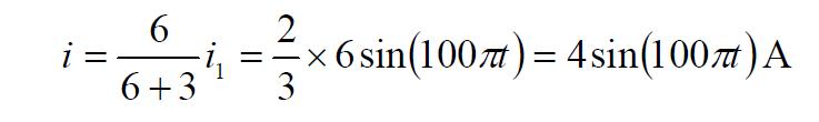 Current divider rule Equation 3